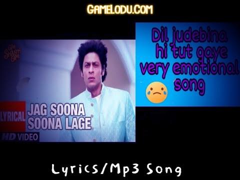 Dil Jude Bina Hi Tut Gaye Mp3 Song