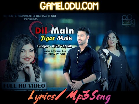 Dil Main Jigar Main Mp3 Song