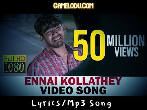 Ennai Kollathey By Kumaresh and Keshvini Saravanan Mp3 Song