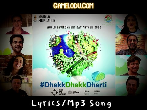 Environment Song Mp3 Song