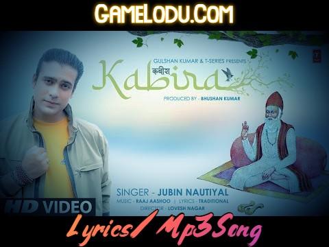 Guru Govind Dou Khade Mp3 Song