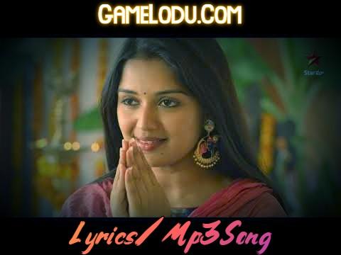 Janaki Kalaganaledu Song Download Mp3