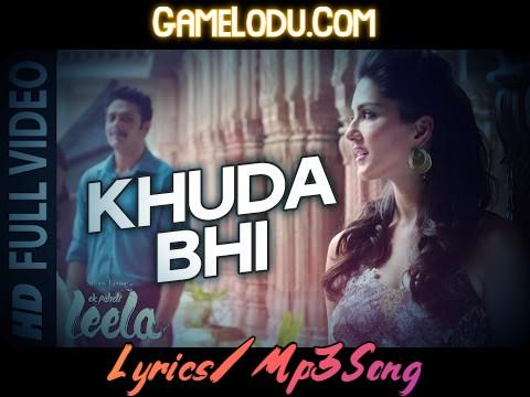 Khuda Bhi Jab Tumhe Mere Paas Dekhta Hoga Mp3 Song