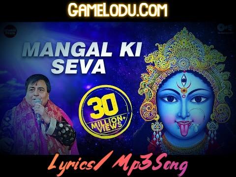 Mangal Ki Seva Sun Meri Deva New Bhakti Mp3 Song