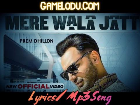 Mere Wala Jatt Ni Kudiyo Mp3 Song