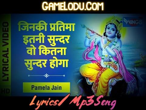 Naam Hai Tera Taran Hara Mp3 Song