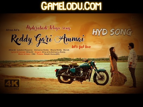 Reddy Gari Ammayi Mp3 Song
