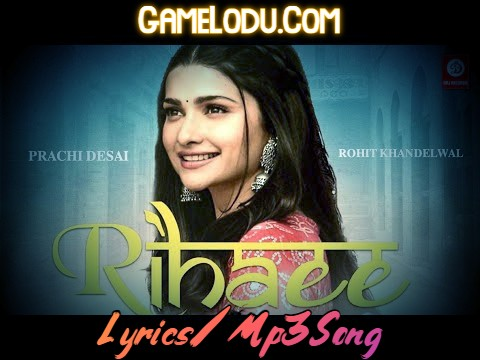 Rihaee By Yasser Desai 2021 New Mp3 Song