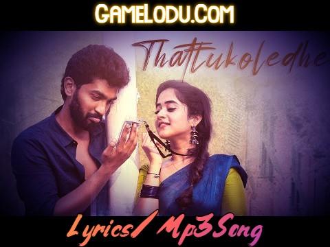 Thattukolene Deepthi Sunaina Mp3 Song