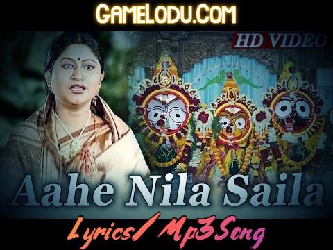 Ahe Nila Saila Mp3 Song