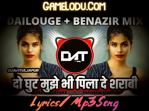 Ek Bar Chehra Hata De Sharabi Dj Remix Mp3 Song
