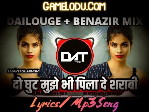 Ek Bar Chehra Hata De Sharabi Mp3 Song