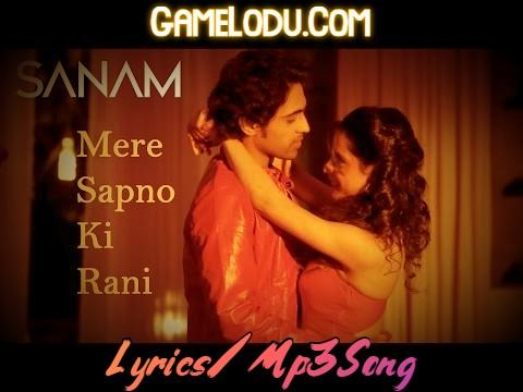 Mere Sapno Ki Rani Kab Aayegi Tu New Version Mp3 Son