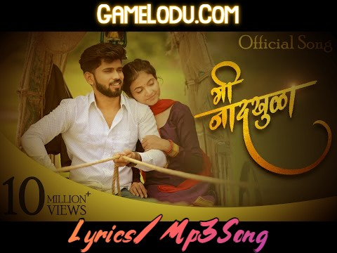 Mi Naad Khula Mp3 Song