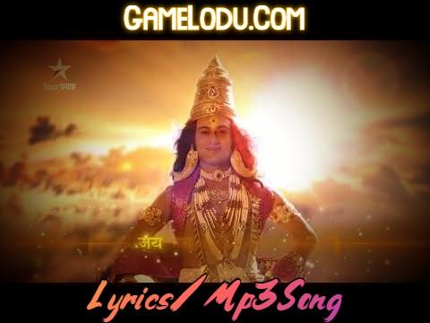 Vithu Mauli Title Mp3 Song