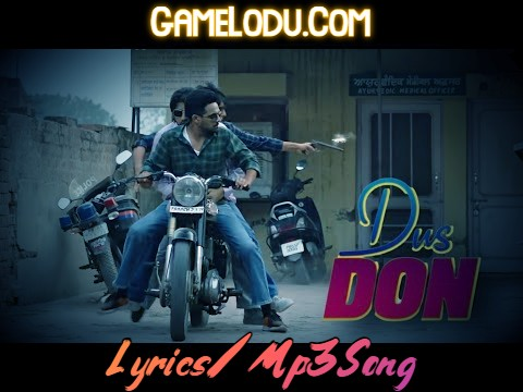 Don Don Mp3 Song