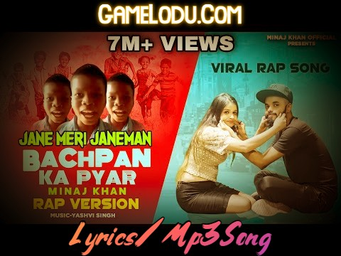 Jane Meri Janeman Bachpan Ka Pyar Mp3 Song