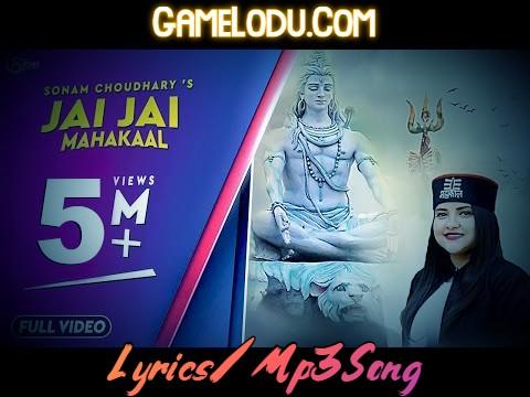 Kya Mangu Main Tumse Bhole Mp3 Song