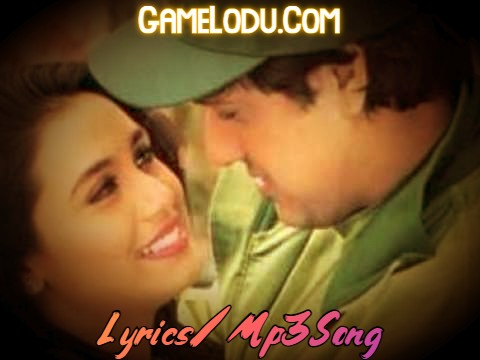 Yu Na Dekh O Sundar Nari Mp3 Song
