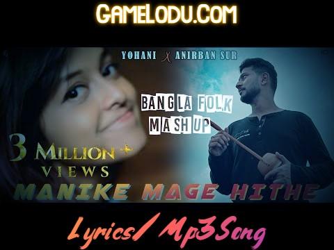 Manike Mage Hithe Bengali Version Mp3 Song